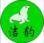 鑫曙光机械经营有限公司