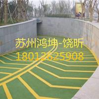适用于冬天的防滑坡道材料