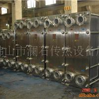 铜厂,铁厂拉丝油冷却板式换热器 佛山禅能
