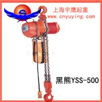 供应台湾永升电动葫芦|上海永升电动葫芦|灵