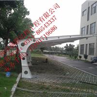供应商丘膜结构车棚,膜结构停车棚