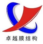 郑州卓越膜结构工程有限公司