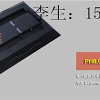 供应广州P8.928高清LED舞台地砖屏报价
