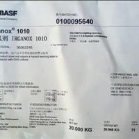 供应Ciba汽巴抗氧剂1010