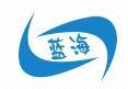 新乡市蓝海环境工程有限公司销售部