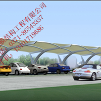 三门峡膜结构车棚  膜结构停车棚