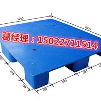 天津塑料托盘股份有限公司