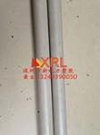 耐高温进口本色PEEK棒/板   聚醚醚酮 板