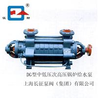 厂家供应高压锅炉给水泵 DG型不锈钢材质