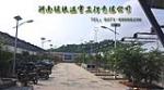 河南绿联温室工程有限公司