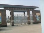 天津市电缆总长第一分厂