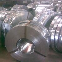 供应:304/201/410/等不锈钢带/不锈钢卷板