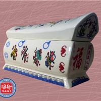 供应陶瓷骨灰盒,陶瓷骨灰罐,陶瓷骨灰坛