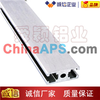 上海舜颖厂家直销1530工业铝型材