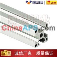 上海舜颖厂家直销3030工业铝型材