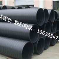 供应hdpe双平壁钢塑缠绕管