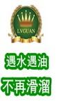 四川绿冠巨能科技有限公司
