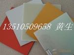 欧飞亚塑胶材料有限公司