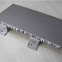 供应铝单板   异型铝单板   木纹铝单板