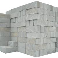 宁波蒸压加气混凝土砌块