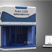 石墨比表面仪KUBO-1108