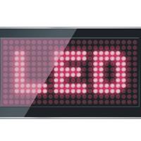 供应宁波LED显示屏