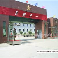 供应西安部队岗亭 sus304材质制作 厂家直销