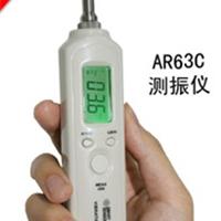 数字测振仪AR63C