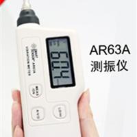 测振仪AR63A