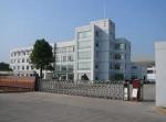 石家庄方工机械设备有限公司