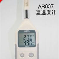 希玛温湿度计AR837