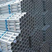 全国热镀锌钢管销售总代理