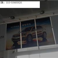 供应4S店面电动升降广告宣传画面