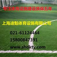 供应人造草坪/塑胶地坪/塑胶地面/塑胶跑道