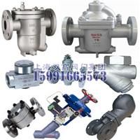 供应上海双高疏水阀-汽水分离器-蒸汽疏水器