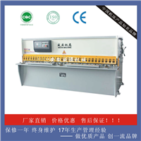 生产销售剪板机折弯机卷板机冲床开槽机