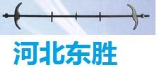 穿墙螺丝生产厂家穿墙螺栓批发穿墙螺丝价格