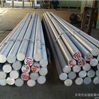 供应6061t651高耐磨铝棒