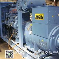 供应二手发电机三菱640KW