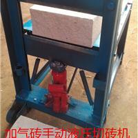 供应加气块空心砖切割机,泡沫砖断砖机