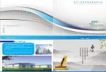 苏州广隆富机械设备有限公司