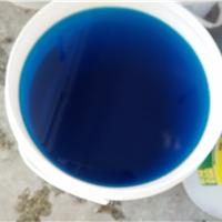 供应优质催干剂 洗碗机催干剂 量大价优