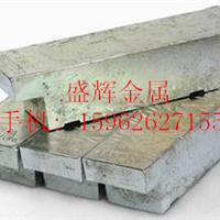 供应1#锡锭 电解锡 锡板 苏州锡锭价格