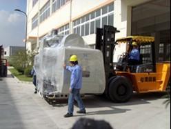 上海旺隆起重设备有限公司