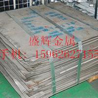 供应价格实惠的电解镍 镍板 1#镍 出售镍锭