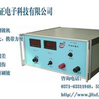 供应捷利特铝排刷镀机