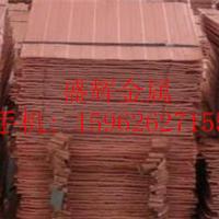 供应1#电解铜 铜锭 铜板 苏州电解铜价格