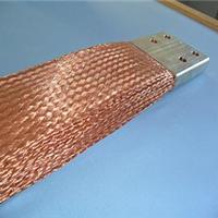 主要生产出售铜编织带软连接,软铜绞线
