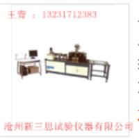 沧州新三思试验仪器有限公司