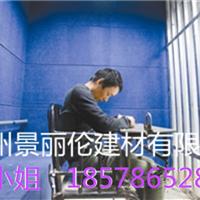供应审讯室纤维软包